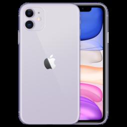 iphone11 purple select 2019 1 e1597072281960